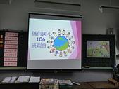 106班級活動:DSC02964-班親會.JPG