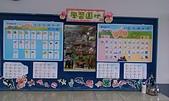 106新生入學:IMAG1048.jpg