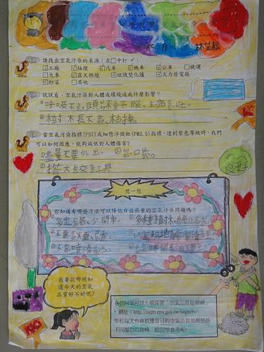 DSC09962.JPG - 206學習單