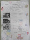 106學習單:DSC05357.JPG