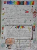 206學習單:DSC09969.JPG