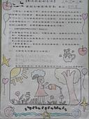 學習單:DSC09861--樂活節能學習單.JPG