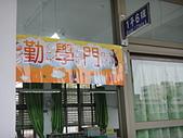 106新生入學:DSC02864.JPG