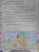 學習單:DSC09854--樂活節能學習單.JPG