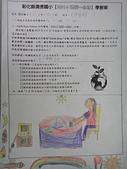 學習單:DSC01407.JPG