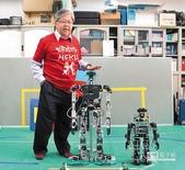 科技:成大電機系人形機器人.jpg