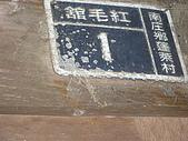 07南庄鹿場:P9020019