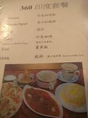 20080823安里家印度料理:tn_DSC00407.JPG