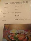 20080823安里家印度料理:tn_DSC00408.JPG