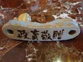 20120602:P1090693.JPG