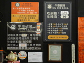 20120518:P1080124.JPG