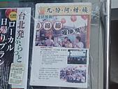 2011年假~九份:P2030085.JPG