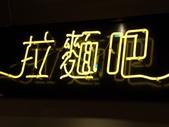 20111018:PA180181.JPG