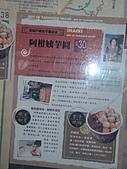 2011年假~九份:P2030086.JPG