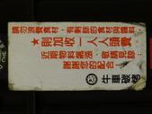 20120518:P1080137.JPG