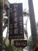 20110903:DSC00178.JPG