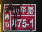20120518:P1080112.JPG
