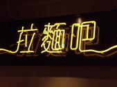 20111018:PA180183.JPG