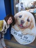 *新春遊樂日*:1440102467.jpg