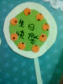 *Happy birthday*:1694076983.jpg