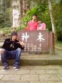 越山踏青/溪頭日:1268016226.jpg