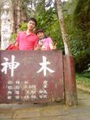 越山踏青/溪頭日:1268016227.jpg