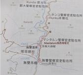 網誌:地圖.jpg