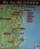 單車環島:nEO_IMG_P4081798.jpg