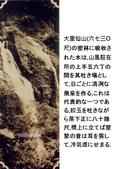 2018夏,南一段難一段(下):0-山風.jpg