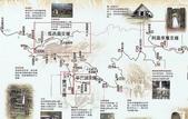 網誌02:八通關古道圖東段支線-s.jpg