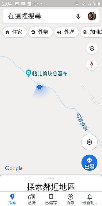 單車環島:nEO_IMG_Screenshot_20200828-140454.jpg
