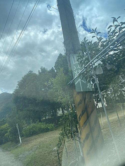 單車環島:nEO_IMG_IMG_0614.jpg