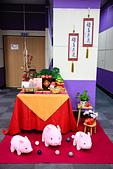 🎊2019.02.05 大年初一🎊~✨💗高雄明覺法堂暨新春團拜照片集錦1~場佈篇💗✨:1-15.jpg
