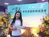 2020信而有徵:淑惠2018年教師節活動.jpg