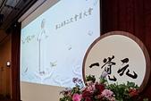 ☀️2019 一覺元學會-第二屆第二次會員大會-場佈篇:DSC_0371.jpg