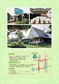 明覺法堂訊息海報:201811台中明覺法堂新地點公告-2..jpg