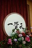 ☀️2019 一覺元學會-第二屆第二次會員大會-場佈篇:DSC_0009.jpg