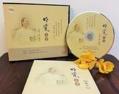 一覺元出品法寶:《明覺法堂》影音DVD--2013年12月17日 法堂實紀.JPG