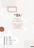 一覺元學會會刊:一覺元學會 會刊第五期  2019年7月出刊.png