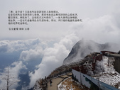 弘聖上師 法語詩偈:WeChat 圖片_20180928104730.jpg