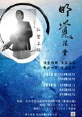 明覺法堂訊息海報:台中明覺 (4).png
