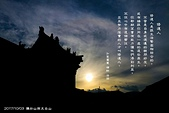 弘聖上師 法語詩偈:FB_IMG_1518484382075.jpg