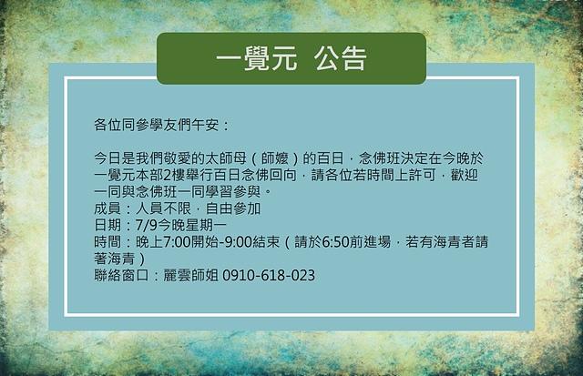 1531116876324.jpg - 2018活動訊息