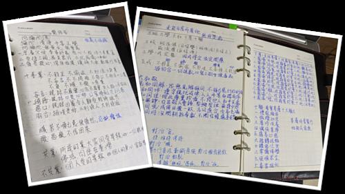 筆記照片_合.png - 學習心得