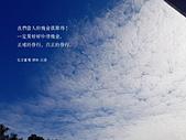 弘聖上師 法語詩偈:真正的修行.jpg