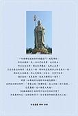 弘聖上師 法語詩偈:一切諸佛的成就始於地藏法門,就是孝敬.jpg