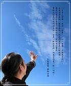 弘聖上師 法語詩偈:「十方三世佛,共同一法身,一心一智慧,力無畏亦然」.jpg
