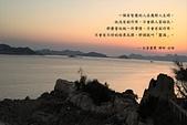 弘聖上師 法語詩偈:圓滿-001 (2).jpg