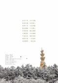 一覺元學會會刊:一覺元學會 會刊第四期  2018年7月出刊.jpg