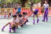大台南民俗花式溜冰表演隊:IMG_7690aa.jpg